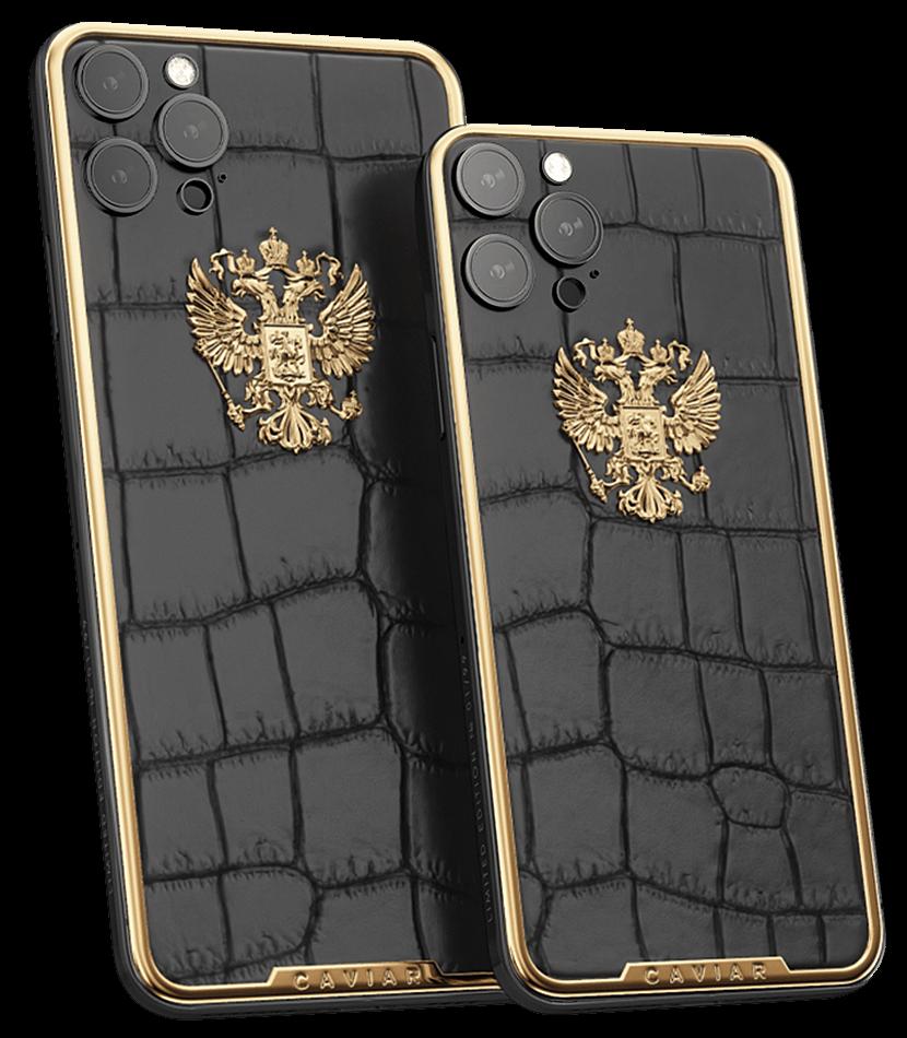 Russia alligator gold