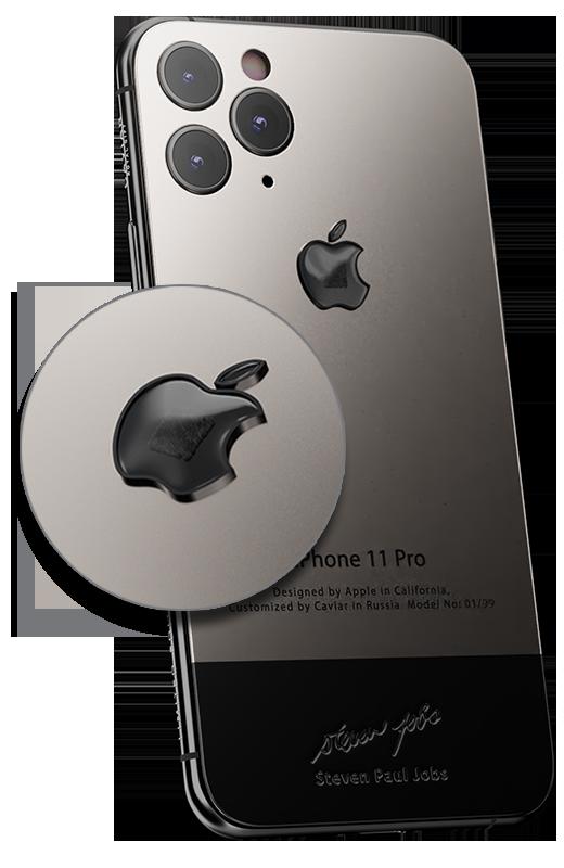iphone 11 pro jobs kz