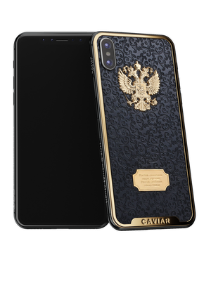 Caviar Russia Alligatore